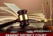 Panipat District Court Recruitment 2019