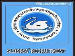 SLBSRSV Recruitment 2020