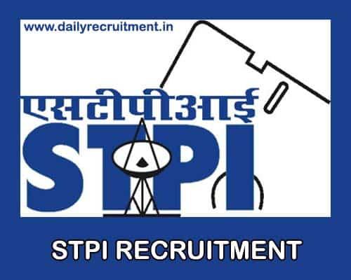 STPI Recruitment 2020