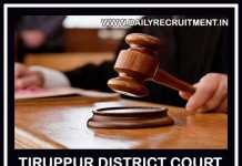 Tiruppur District Court Recruitment 2019