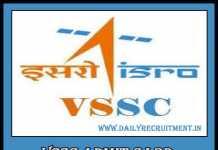 VSSC Admit Card 2019