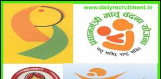 WCD Delhi Recruitment 2019