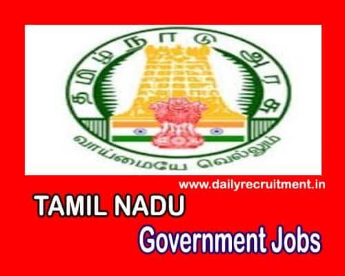 Upcoming Tamilnadu Govt Jobs 2019, 42287 வேலைவாய்ப்பு