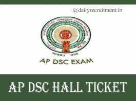 AP DSC Hall Ticket 2019