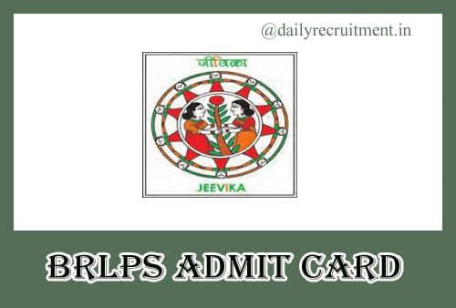 BRLPS Admit Card 2019