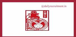 CMPFO Recruitment 2019