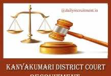 Kanyakumari District Court Recruitment 2019