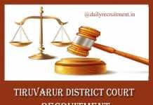 Tiruvarur District Court Recruitment 2019