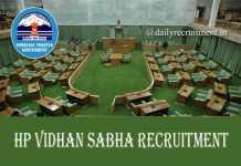 HP Vidhan Sabha Recruitment 2019