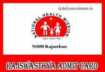 NHM Rajasthan Admit Card 2019