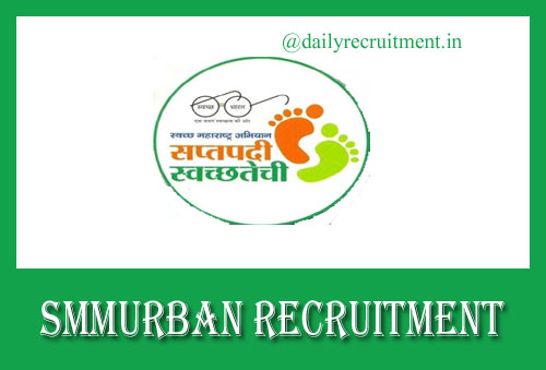 SMMURBAN Recruitment 2020