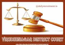 Virudhunagar District Court Recruitment 2019
