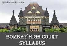 Bombay High Court Syllabus 2019