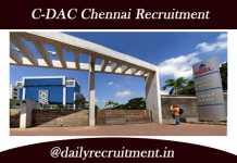 CDAC Chennai Recruitment 2020