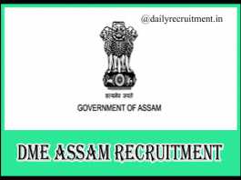DME Assam Recruitment 2019