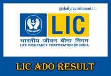 LIC ADO Result 2019