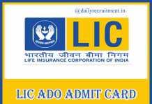 NCL Recruitment 2019, 2482 Apprentice Vacancies, Apply