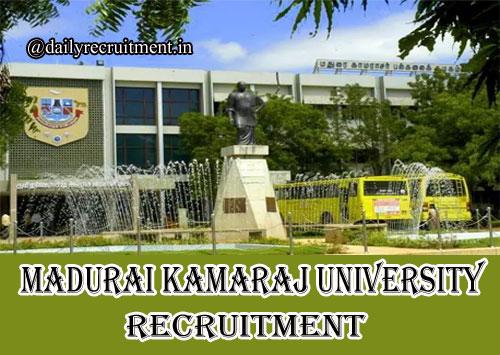 Madurai Kamaraj University Recruitment 2020