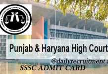 SSSC Clerk Admit Card 2020