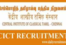 CICT Recruitment 2019