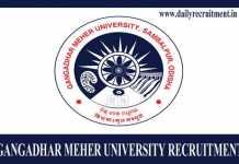 Gangadhar Meher University Recruitment 2019