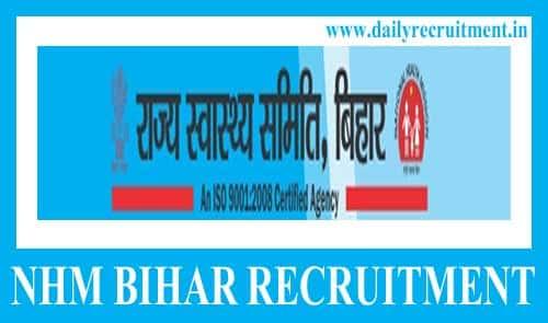 NHM Bihar Recruitment 2020