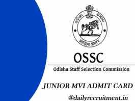 OSSC Admit Card 2019