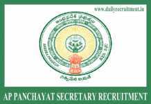 AP Panchayat Secretary Recruitment 2020
