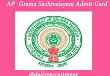 AP Grama Sachivalayam Admit Card 2019