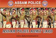 Assam Police Admit Card 2019