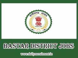 Bastar District Jobs 2019