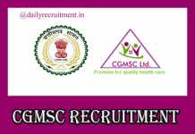 CGMSC Recruitment 2019