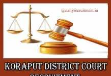 Koraput District Court Recruitment 2019
