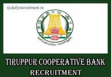 Tiruppur District Cooperative Bank Recruitment 2019