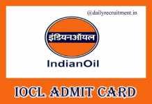 IOCL Admit Card 2019