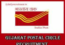 Gujarat Postal Circle Recruitment 2019