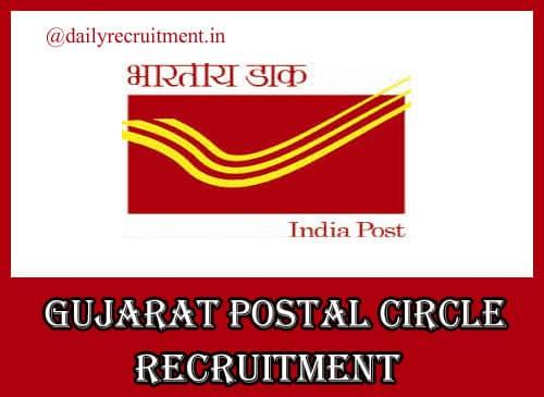 Gujarat Postal Circle Recruitment 2020
