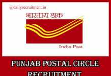 Punjab Postal Circle Recruitment 2019