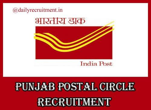 Punjab Postal Circle Recruitment 2019
