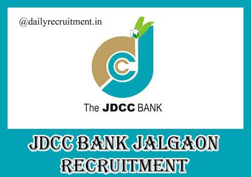 JDCC Bank Jalgaon Recruitment 2019
