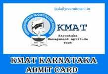 KMAT Karnataka Admit Card 2019