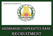 Krishnagiri District Cooperative Bank Recruitment 2019