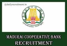 Madurai District Cooperative Bank Recruitment 2019