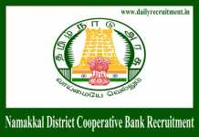 Namakkal District Cooperative Bank Recruitment 2019