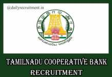 Tamilnadu Cooperative Bank Recruitment 2020