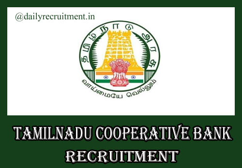Tamilnadu Cooperative Bank Recruitment 2020