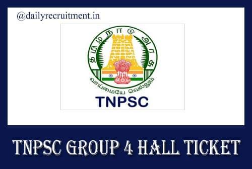 TNPSC Group 4 Hall Ticket 2019