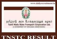 TNSTC Apprentice Result 2019