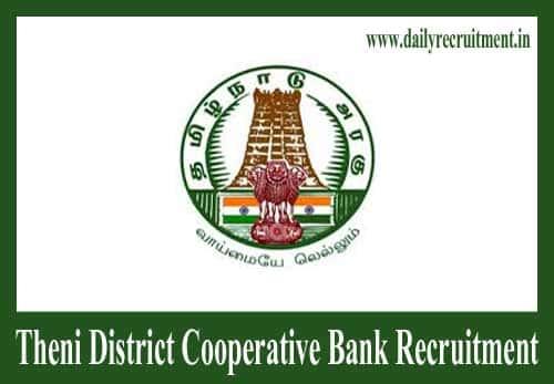Theni District cooperative Bank Recruitment 2020