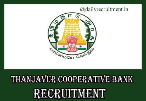 Thanjavur District Cooperative Bank Recruitment 2019
